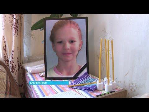В Башкортостане простились с девочкой, погибшей в ДТП в ХМАО