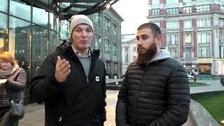 EDWARD BIL / БЛАГОТВОРИТЕЛЬНЫЙ ФОНД КУЧЕРЯВЫЙ ШАЛУН #1