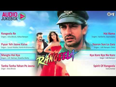 Rangeela Full Songs Audio Jukebox