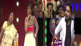Express Raja | Latest Promo | 21st August 2017 | Monday | Express Raja Show | Top Telugu Media