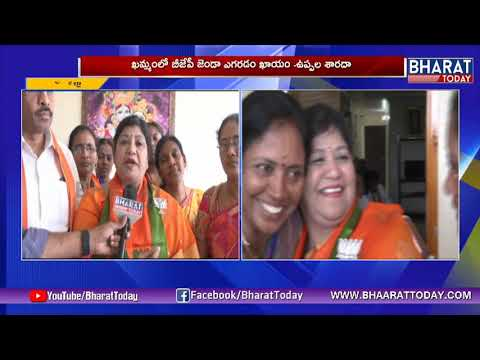 Face To Face With Khammam BJP Candidate Uppala Sharada | Election Campaign | Bharattoday