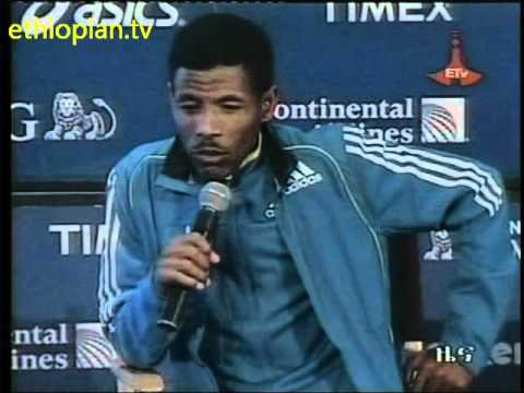 Gebrselassie will run at the London Olympics in 2012 (in Amharic