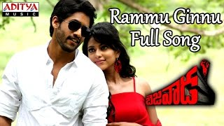 Bejawada - Rammu Ginnu Full Song || Bejawada Telugu Movie || Naga Chaitanya,Amala Paul