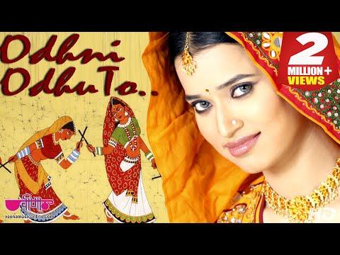 Odhani Odhu To Udh Udh Jaye - Navratri Special Non Stop Rajasthani Dandiya Dance Videos and Songs
