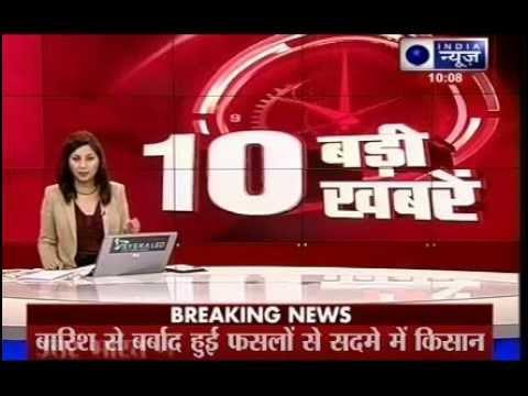 Natural calamities cause death of 35 farmers in Uttar Pradesh