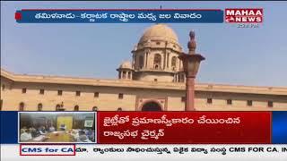 Cauvery Worry For BJP In Karnataka