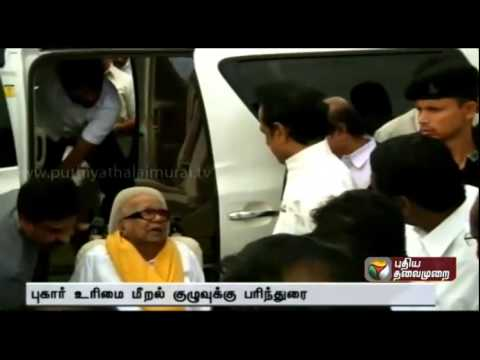 M Karunanidhi's statement referred to privileges committee