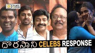 Dorasani Movie Celebrity Response || Anand Devarakonda, Shivathmika