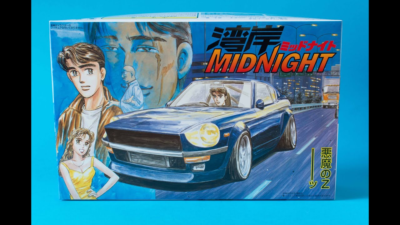 Fujimi 1  24 Wangan Midnight Devil Z Datsun 240z Model Kit Unboxing And Review