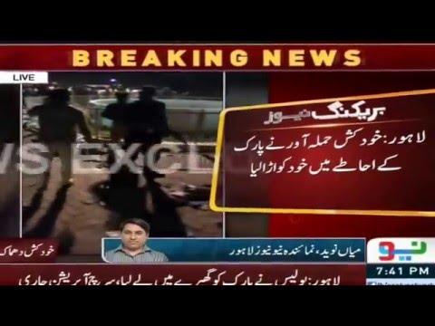 Lahore Allama Iqbal Town Bomb Blast (Gulshan Ravi Park) - 27 March 2016