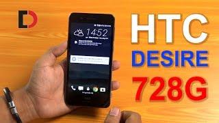 Di Động Việt - Mở hộp & Đánh giá HTC Desire 728G - 8 nhân 1.3 Ghz, Ram 1.5 GB