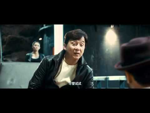 OFFICIAL trailer Armour of God III: Chinese Zodiac