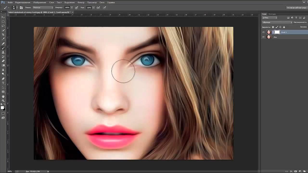 Как в фотошопе фото сделать рисованным цветным