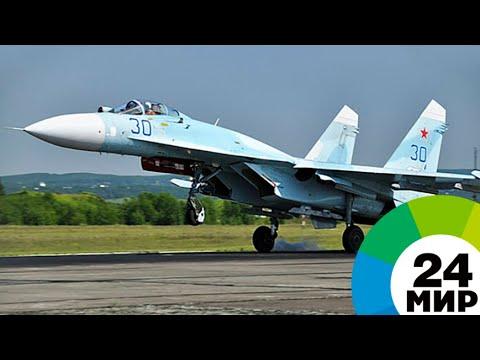 Тяжелые истребители впервые в истории ВКС России приземлились на автотрассу - МИР 24