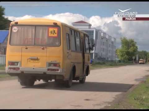 Елховский район региона отметил свое 25-летие