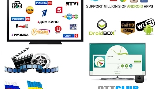 Дешевое Русское IPTV от ОТТ ТВ на DroidBox Android Cheap OTT TV player for Russian/Ukrainian  TV