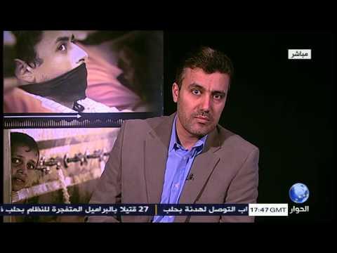 العفو الدولية : خلف بريق الامارات واقع حقوقي قبيح جدا