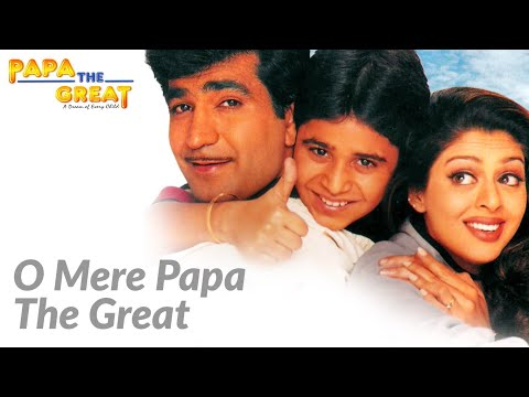 O Mere Papa The Great (Full Song) Film - Papa - The Great