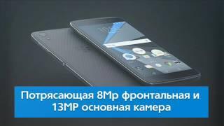 BlackBerry DTEK50. Особенности смартфона.