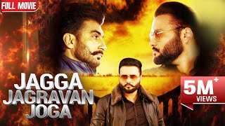 Jagga Jagravan Joga | Official Movie | Kulbir Jhinjer | Latest Punjabi Movie 2020 | Jivi Records