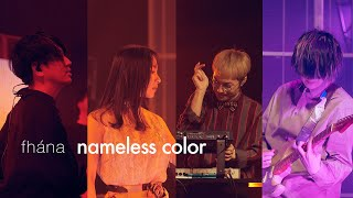 Cover Lagu - fhána - nameless color