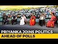 Priyanka Gandhi Vadra Joins Politics: Game-Changer Or Gamble? thumbnail