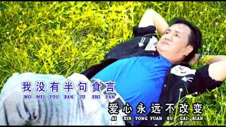 Lin Zou De Shi Yan
