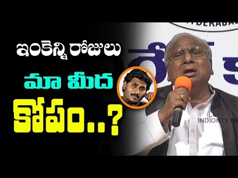 VH SENSATIONAL Comments on Andhra Politics | V Hanumantha Rao On YS Jagan | Mana Aksharam