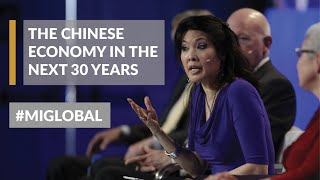 The Chinese Economy in the Next 30 Years: Political Reform vs. Status Quo?