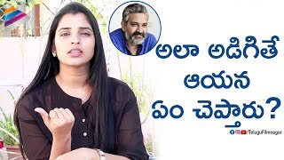 Anchor Syamala Comments on SS Rajamouli | Bigg Boss Anchor Syamala Interview | Telugu FilmNagar