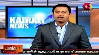 News at 10:30pm 28/02/15