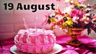 Happy Anniversary 18 aug| Wedding Anniversary Wishes/Greetings/Quotes/SMS For Couple/Whatsapp Status