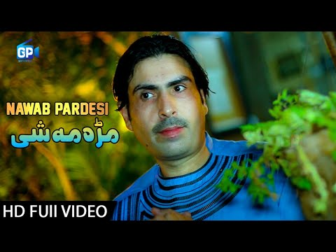 Pashto New Songs | Mra Ma She Jenai - Nawab Pardesi Afgani Pashto Hd Songs 2018