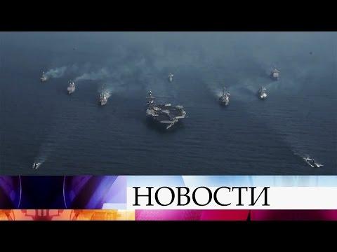 Американские корабли вплотную подошли кСеверной Корее.