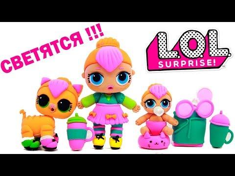 Куклы ЛОЛ СВЕТЯТСЯ!!! Набор Леди Неон Сестрички Питомцы Шар ЛОЛ Сюрприз Игрушки LOL Dolls Surprise