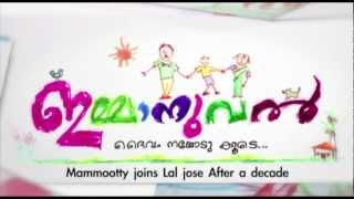 Emmanuel - Megastar Mammootty In Laljose Movie: IMMANUEL [2013]