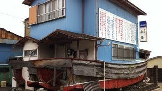 Japan Fishing Boat Restaurant
