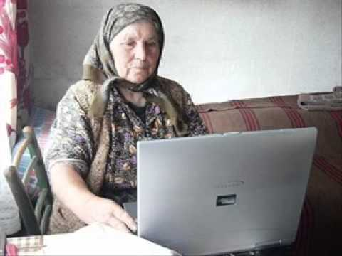 Валентина Петровна и Интернет