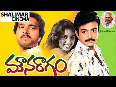 Mouna Raagam Full Length Telugu Movie    Mohan, Revathi, Karthik, Music Maestro Ilayaraja