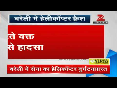 Army helicopter crashes in Bareilly