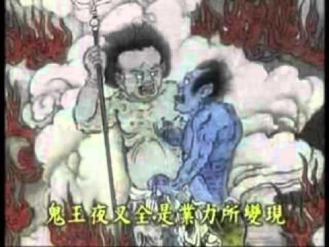 Phim hay ve Dia Nguc(DNBTD) 1_5.flv