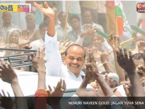 Ysr Chukalo Kekinadu video