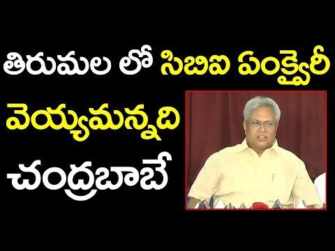 Undavalli Aruna Kumar Counter to CM Chandrababu Naidu | Andhra Pradesh #9RosesMedia
