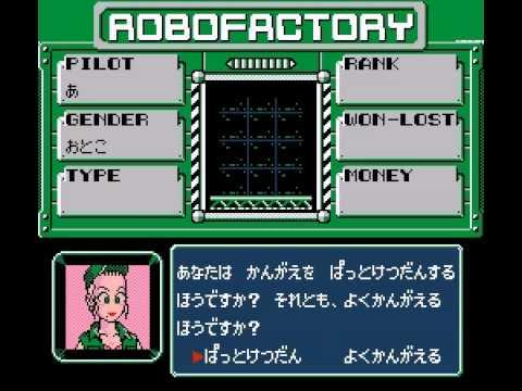 Datach - Battle Rush - Build Up Robot Tournament (J)
