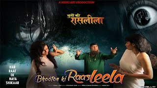 BHOOTON KI RAASLEELA 18+ - Bold Horror Hindi Movie Trailer 2015 - Latest HD Movie 2015