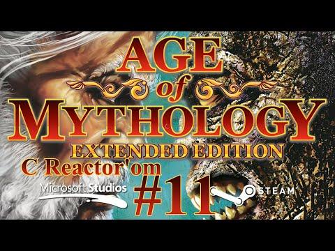 Age of Mythology The Titans [2014] - Метеорит на ваш маяк! #11