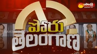 Telangana Assembly Elections 2018 | Poru Telangana | Sakshi Special Edition - Watch Exclusive
