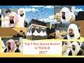 Top 5 (Five) Best Quran Reciter In Masjidul Haram Makkah 2017 MP3