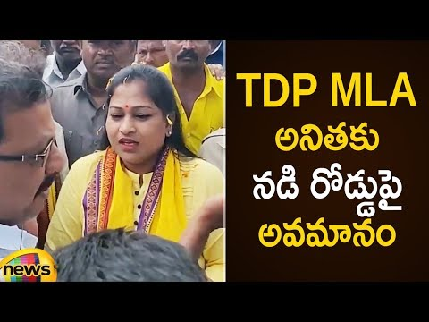 TDP Leaders Shocking Twist to TDP MLA Anitha |TDP Anitha Latest News | Andhra Political News Updates