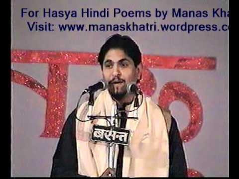 The Best Hasya Kavi Sammelan: Dr Sunil Jogi video